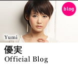 優実Official Blog